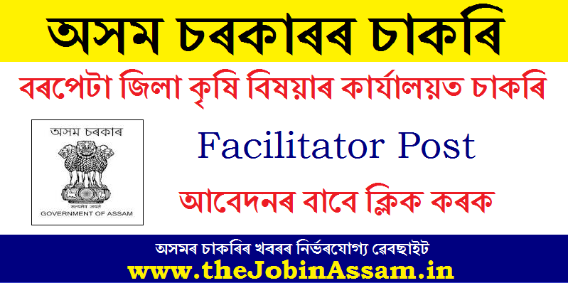 District Agricultural Officer, Barpeta Recruitment 2020 : Apply For Facilitator Post