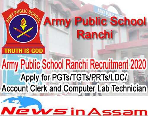 Army Public School Ranchi Recruitment 2020
