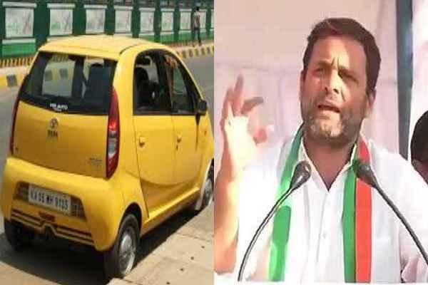 rahul-gandhi-not-seen-a-single-nano-car-in-last-10-15-days-news