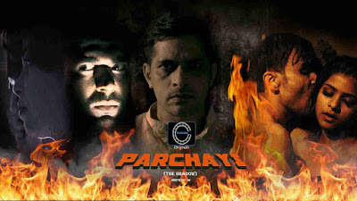 Parchayi web series Wiki, Cast Real Name