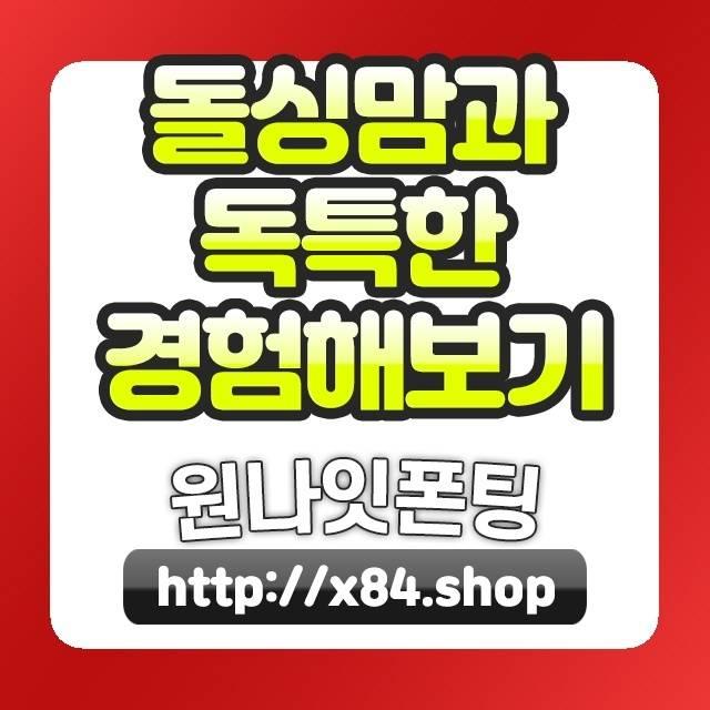 동현동명품전당포