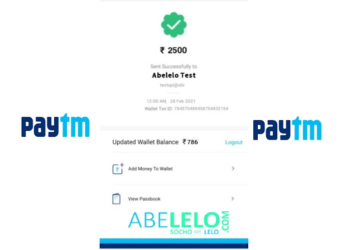 Paytm Fake Payment Screenshot Generator - 100% Working