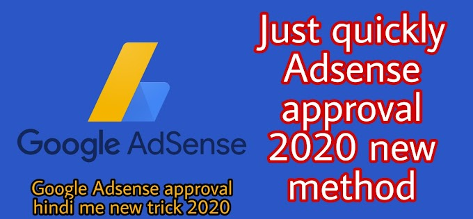 Just quickly Adsense approval 2020 new method