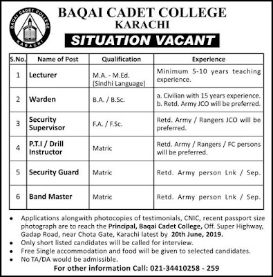 Jobs in Baqai Cadet College, Karachi - Jobs in Pakistan