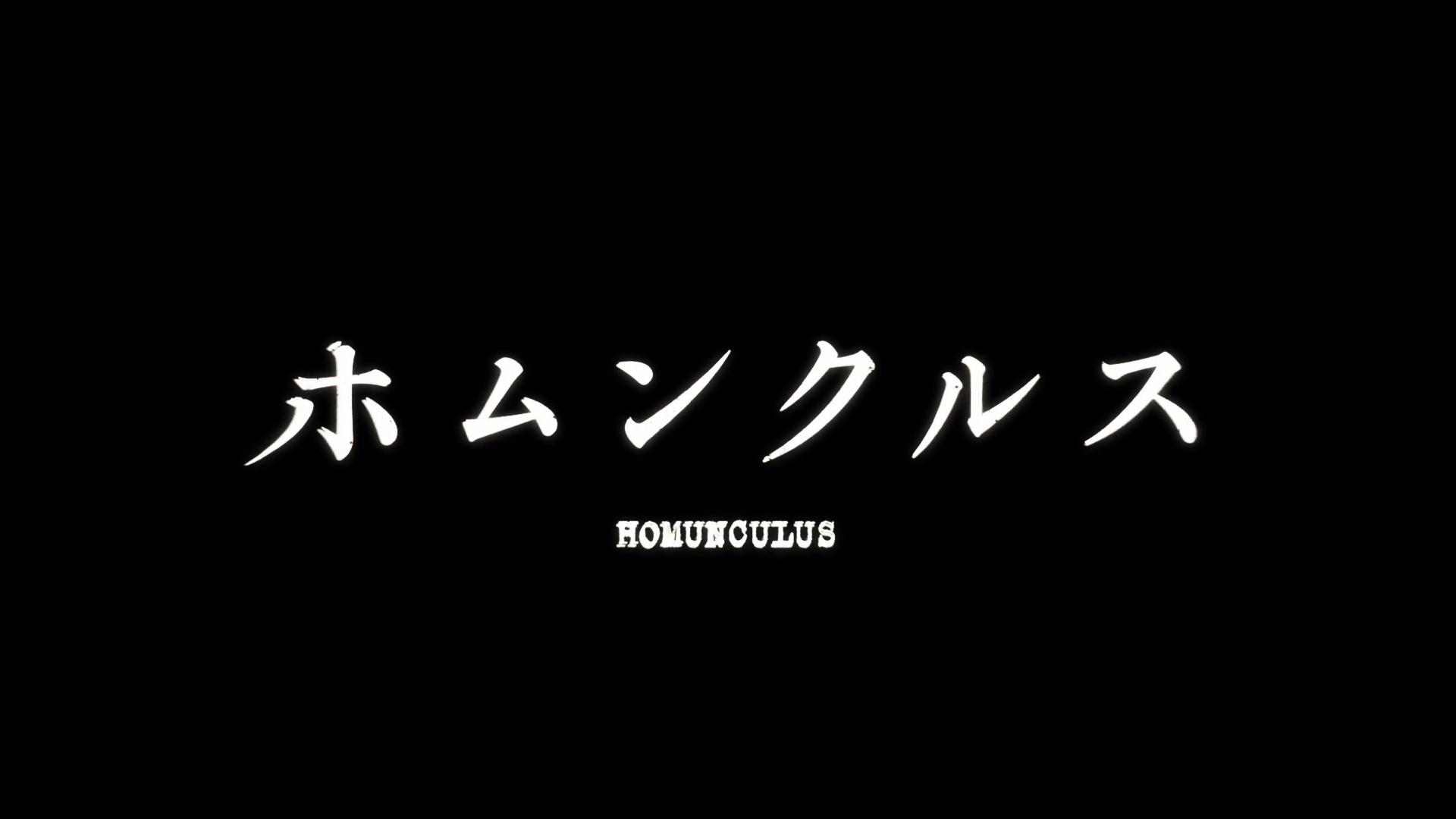 Homunculus (2021) 1080p WEB-DL