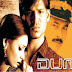 Dum (2003) Watch Full Movie Online DVD Print Free Download
