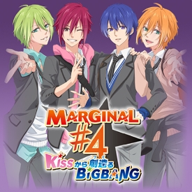 Xem Anime Ban nhạc thần tượng -Marginal 4: Kiss kara Tsukuru Big Bang -  VietSub