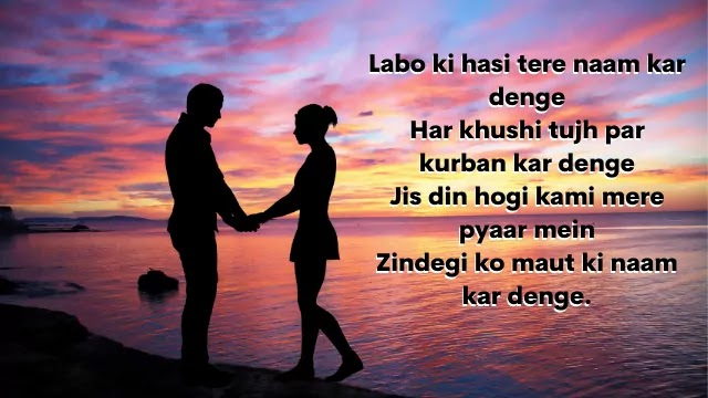 Best Ways to Love Better Connected in Relationship