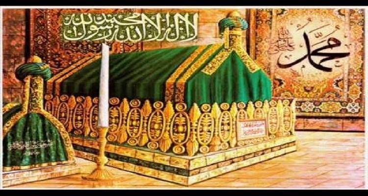السعودية تكشف لأول مرة عما بداخل قبر الرسول محمد صلى الله عليه وسلم