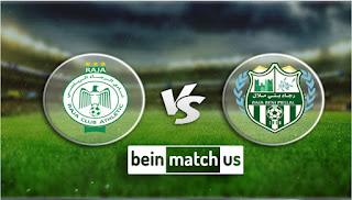 مشاهدة مباراة رجاء بني ملال والرجاء الرياضي بث مباشر اليوم 12-02-2020 في الدوري المغربي