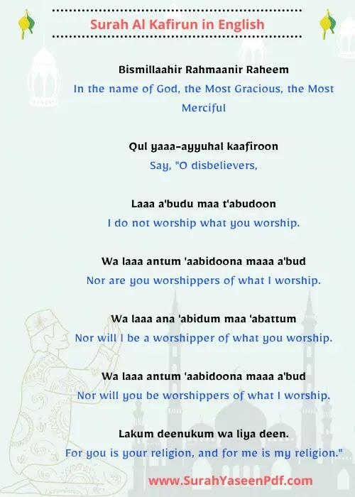 Surah Al Kafirun English Image