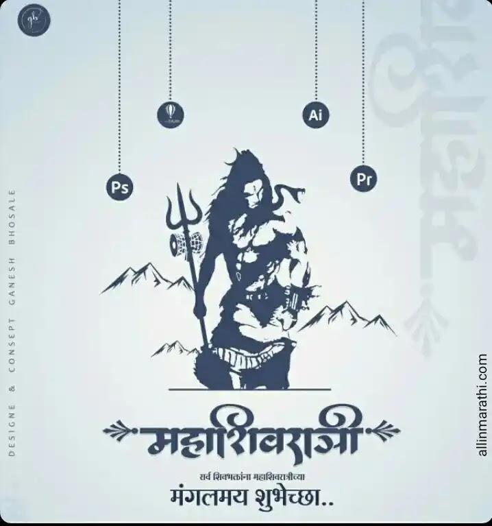 Mahashivratri-banner-marathi
