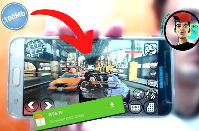 رسميا تحميل لعبة GTA V الاصلية لجميع هواتف الاندرويد بحجم 100MB و من ميديا فاير