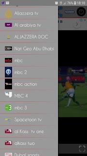 تحميل تطبيق Msila tv sport البسيط لمشاهدة جميع القنوات