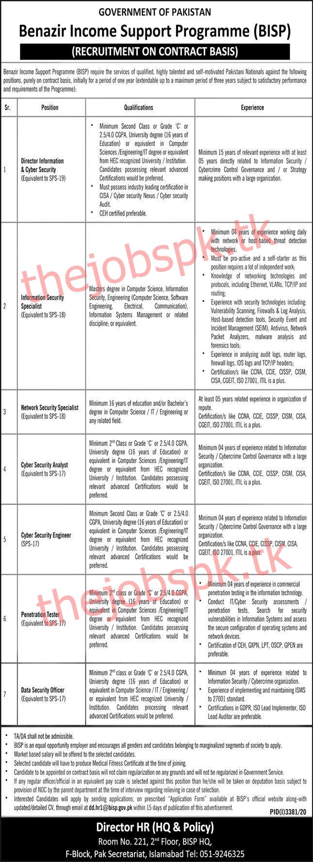 Latest Benazir Income Support Programme BISP Management Posts 2021