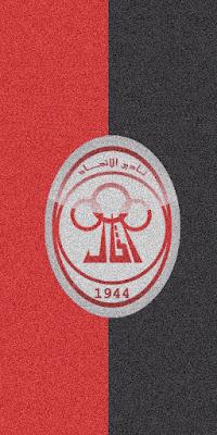 أفضل صور و خلفيات شاشة اتحاد طرابلس الليبي Al-Ittihad Tripoli للجوال/للموبايل