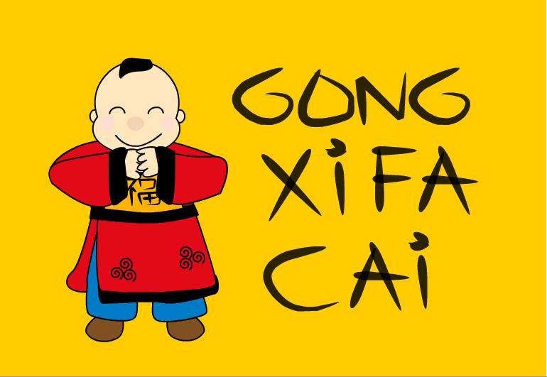 Kartu Ucapan Gong Xi Fa Cai 2018