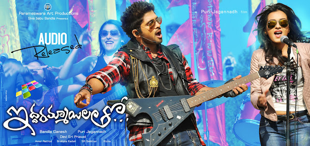 Iddarammayilatho Mp3 HD Songs