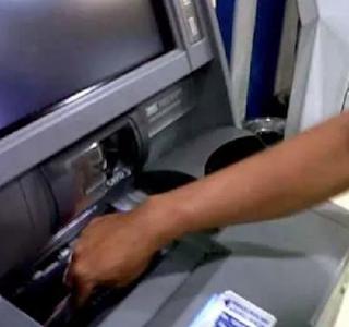 cara menabung lewat mesin ATM