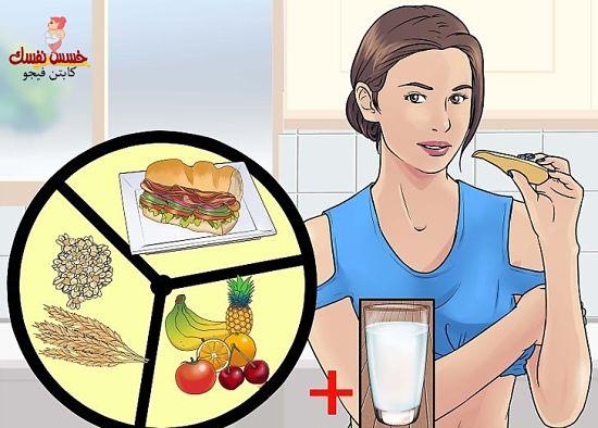 رجيم تونون العالمي رجيم سهل لفقدان الوزن