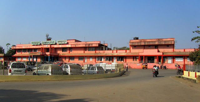 Hirakud dam Sambalpur train station, Sambalpur railway station, Sambalpur road