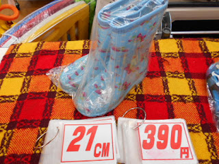 リサイクル品の21センチ長靴390円