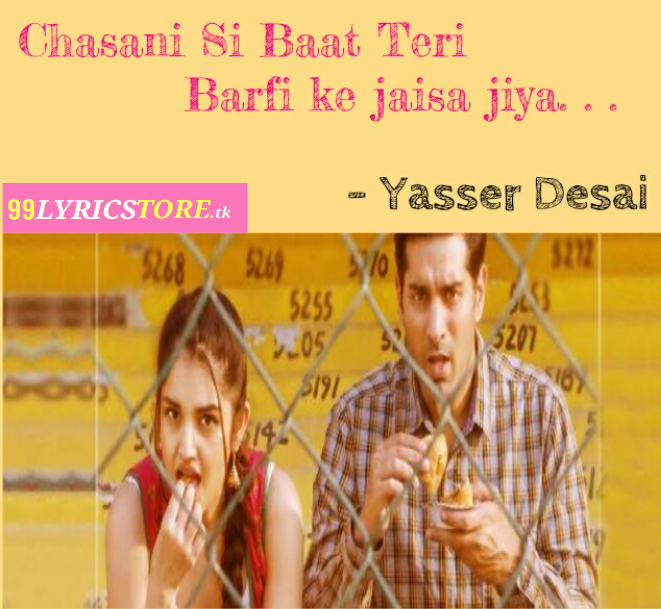 Marudhar express song lyrics, latest song lyrics, new song lyrics, yasser desai song lyrics