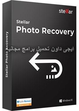 تحميل برنامج استعادة الصور المحذوفة Phoenix Photo Recovery
