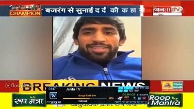 Janta TV Hindi News channel available on Intelsat 20 Satellite