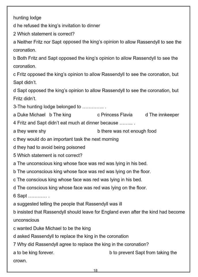 مراجعة نهائية إنجليزي 3 ثانوي  Prezoner of Zenda  + الاجابة.. توقعات الدستور واليوم السابع 18