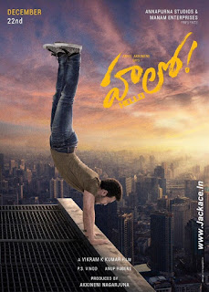 Hello First Look Poster