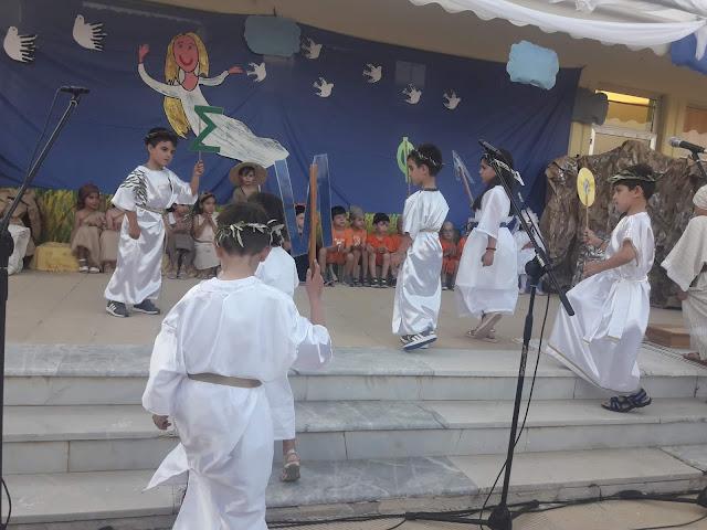Καλοκαιρινή γιορτή του Δημοτικού σχολείου Δρεπάνου