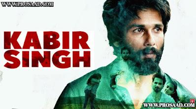 Kabir Singh Full Movie watch online