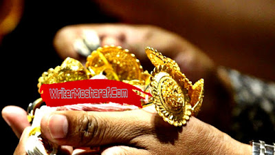 ব্যাস্ত বাজারে কমল সোনার দাম, In the busy market lotus gold price, Trading, news, WriterMosharef