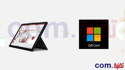 3 هدايا لمستخدمي أجهزة الكمبيوتر التي تعمل بنظام Windows 10 خلال موسم الأعياد