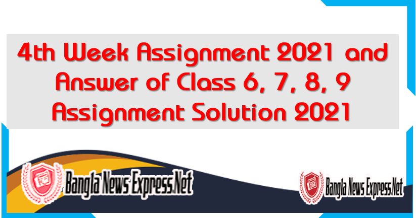 4th Week Assignment 2021 and Answer of Class 6, 7, 8, 9 Assignment Solution 2021