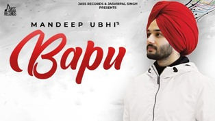 Bapu Lyrics - Mandeep Ubhi