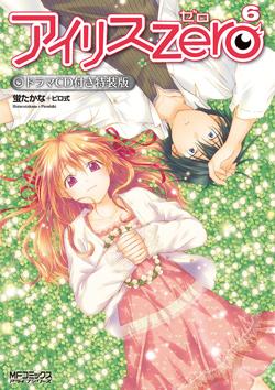 Iris Zero Manga