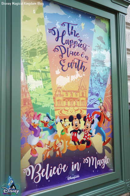 Hong Kong Disneyland Reopening First Day 香港迪士尼樂園重開首日 Castle of Magical Dreams