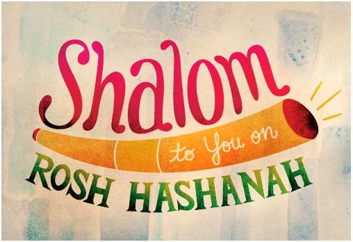 Rosh hashanah cards 2017 rosh hashanah greeting cards happy rosh hashanah cards free m4hsunfo