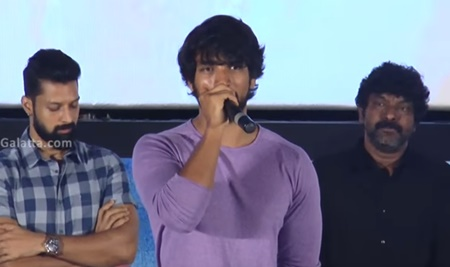 Mr Chandramoul Audio Launch
