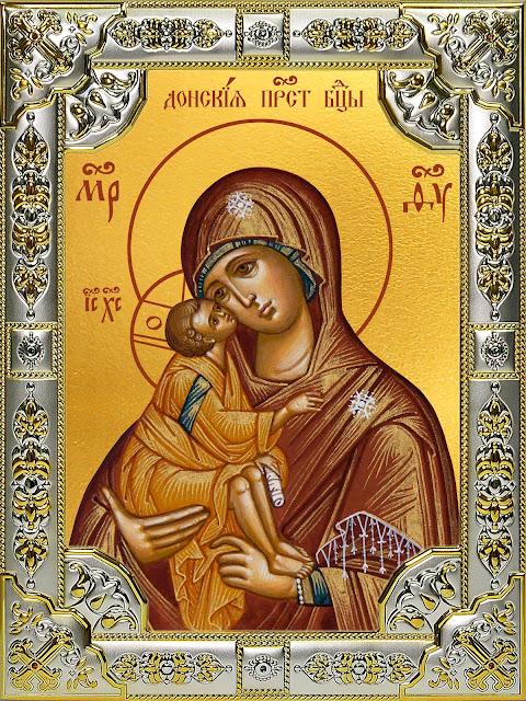 Донская Пресвятая Богородица