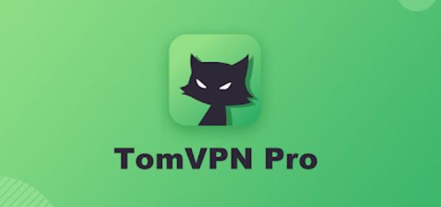 تحميل برنامج توم في بي ان مجاني للكمبيوتر برابط مباشر TOM VPN