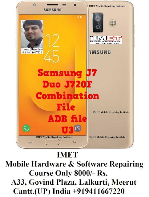 Samsung J7 Duo U3 J720F FRP Unlock Using Combination File / ADB File