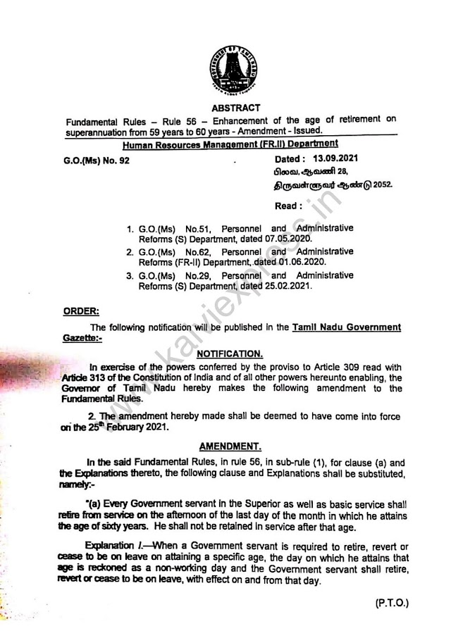 Govt Servant Age Increased  by 60 Year -Go No 29 Date:25.02.2021