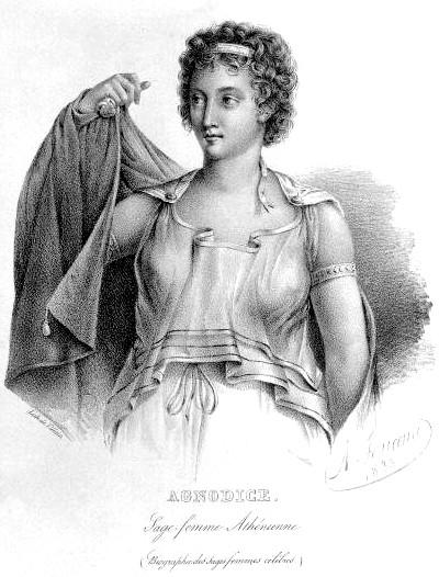 Η Αγνοδίκη φέρεται ως η πρώτη καταγεγραμμένη στη παγκόσμια ιστορία γυναίκα  Ιατρός