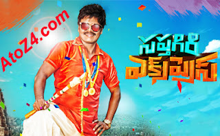 Saptagiri Express Telugu Audio Songs Download