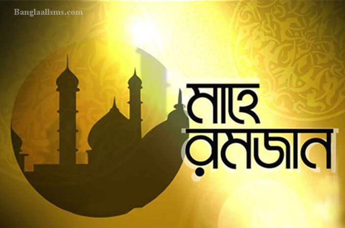 Ramadan Images Bangla