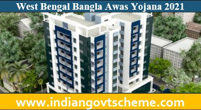 West Bengal Bangla Awas Yojana