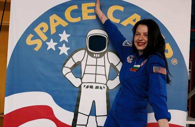 Младо момиче с реални шансове да стане първата българка космонавт